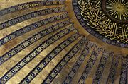 Picture of Hagia Sophia Dome Mosaics