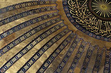 Picture of Hagia Sophia Dome Mosaics